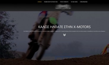 X MOTORS GREECE by Worldofweb