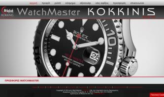 WATCHMASTER KOKKINIS by Worldofweb