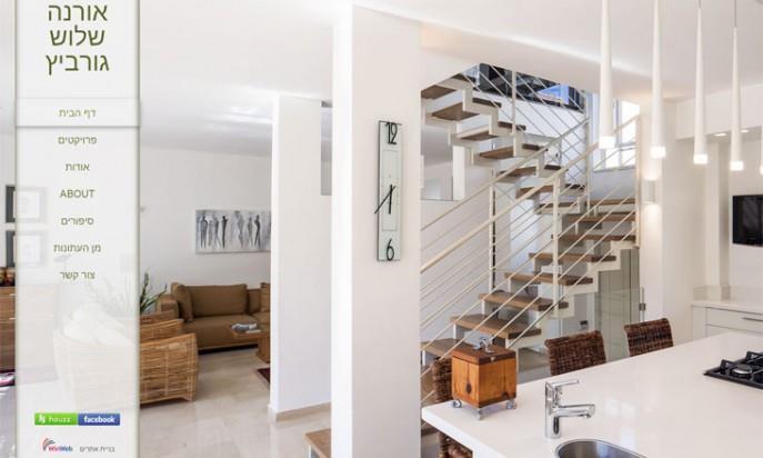 Interior Design Website By Winweb Nirit Ackerman