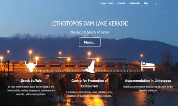 LITHOTOPOS DAM LAKE KERKINI by KKapodistrias