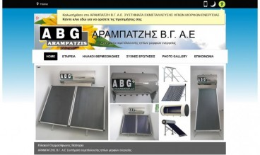 ABG ARAMPATZIS S.A. by KKapodistrias