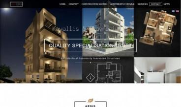 ARSIS Technical Engineering by KKapodistrias