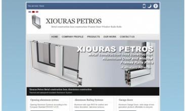 XIOURAS PETROS by KKapodistrias