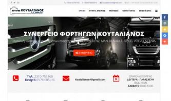 Truck Garage Koutalianos by KKapodistrias