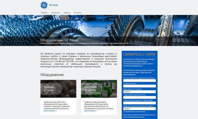 GE Distributed Power Russia by Octopoos