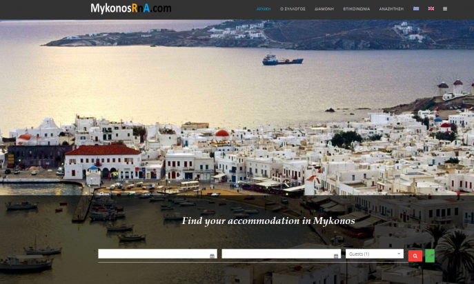Mykonos Rooms and Apartments Association by Art On Web