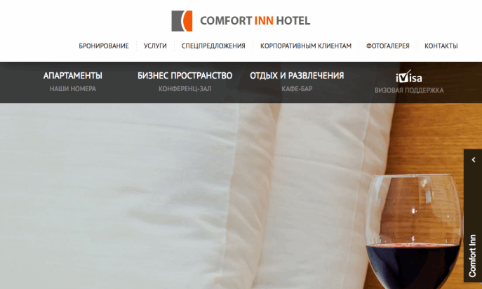 Comfort Inn Hotel by Alexey Startler