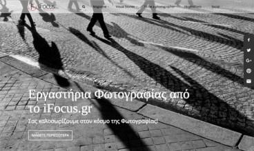 iFocus by PROUDPIXEL