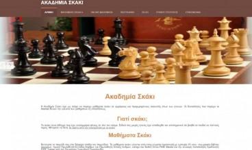 Akadimia Skaki by Tsiamis Kostas