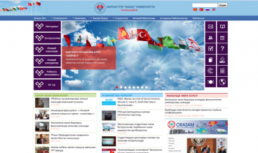 Kyrgyz-Turkish Manas University by Manas University