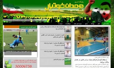 hamedanfootball by mostafa naseri