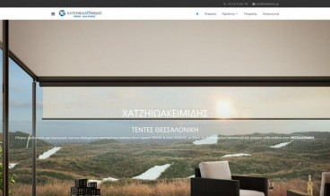 CHATZIOAKEMIDIS | TENTS THESSALONIKI by Var Webs