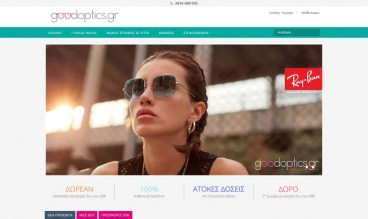 Goodoptics - eshop by upward CrossMedia Agency