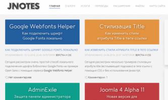 Jnotes.net.ua by Jnotes.net.ua
